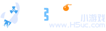 核彈頭H5小游戲